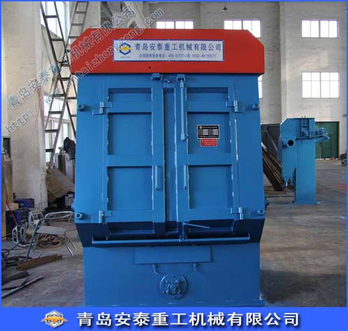 Crawler shot blasting machine